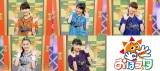 おはガールFrom Girls2(上段左から)鶴屋美咲、小田柚葉、隅谷百花(下段左から)増田來亜、小川桜花(C)ShoPro・TV TOKYO