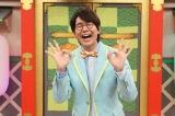 テレビ東京系『おはスタ』4月8日放送からリニューアル。MCの花江夏樹は続投(C)ShoPro・TV TOKYO