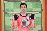 月曜日担当の岩井勇気(ハライチ)=テレビ東京系『おはスタ』4月8日放送からリニューアル(C)ShoPro・TV TOKYO