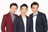 火曜日担当のジャングルポケット(左から)おたけ、太田博久、斉藤慎二=テレビ東京系『おはスタ』4月8日放送からリニューアル(C)ShoPro・TV TOKYO