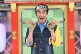 金曜日担当の山本博(ロバート)=テレビ東京系『おはスタ』4月8日放送からリニューアル(C)ShoPro・TV TOKYO