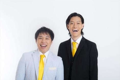 金曜日担当の霜降り明星(左から)せいや、粗品=テレビ東京系『おはスタ』4月8日放送からリニューアル(C)ShoPro・TV TOKYO