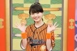 おはガールFrom Girls2・月曜担当の鶴屋美咲=テレビ東京系『おはスタ』4月8日放送からリニューアル(C)ShoPro・TV TOKYO