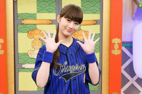 おはガールFrom Girls2・水曜担当の隅谷百花=テレビ東京系『おはスタ』4月8日放送からリニューアル(C)ShoPro・TV TOKYO