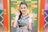 おはガールFrom Girls2・木曜担当の増田來亜=テレビ東京系『おはスタ』4月8日放送からリニューアル(C)ShoPro・TV TOKYO