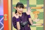 おはガールFrom Girls2・金曜担当の小川桜花=テレビ東京系『おはスタ』4月8日放送からリニューアル(C)ShoPro・TV TOKYO