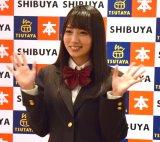 『黒木ひかり1st写真集 現在地→卒業。』発売記念イベントを行った黒木ひかり (C)ORICON NewS inc.