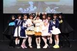 『けものフレンズ3』新ユニットの(左4人目から)柳原かなこ(ミーアキャット役)、和泉風花(ドール役)、立花理香(ピーチパンサー役※マネジャー)