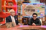 3月31日は『ポツンと一軒家 2時間半SP』ABC・テレビ朝日系で放送。ゲストは藤井フミヤ(右)(C)ABCテレビ