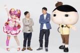 『スター☆トゥインクルプリキュア』×『おしりたんてい』コラボ映画製作?
