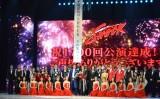 堂本光一主演ミュージカル『Endless SHOCK』が1700回公演を達成=東京公演千秋楽 (C)ORICON NewS inc.