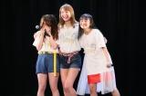 SKE48の2期生10周年公演で卒業を発表した内山命(中央)