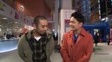 テレビ朝日系千鳥の冠レギュラー番組『テレビ千鳥』(4月1日スタート)(C)テレビ朝日