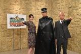 『陸海空 こんなところでヤバいバル』(4月1日スタート)(C)テレビ朝日