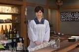 テレビ朝日『川柳居酒屋なつみ』4月2日スタート(C)テレビ朝日