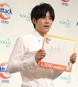 今年「ZERO」から始めてみたいことを発表した松坂桃李=花王『アタックZERO』の新CM発表会 (C)ORICON NewS inc.