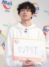 今年「ZERO」から始めてみたいことを発表した菅田将暉=花王『アタックZERO』の新CM発表会 (C)ORICON NewS inc.