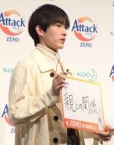 今年「ZERO」から始めてみたいことを発表した杉野遥亮=花王『アタックZERO』の新CM発表会 (C)ORICON NewS inc.