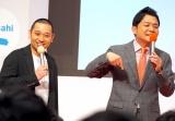 テレビ朝日第62期入社式にゲスト登場した千鳥(左から)大悟、ノブ (C)ORICON NewS inc.