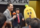 「YOUは何しにテレ東へ?」と直撃インタビューするバナナマン (C)ORICON NewS inc.