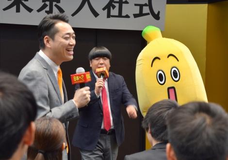 「YOUは何しにテレ東へ?」と直撃インタビューするバナナマン=テレビ東京の入社式 (C)ORICON NewS inc.