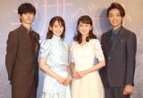 (左から)古川雄大、愛希れいか、花總まり、井上芳雄 (C)ORICON NewS inc.