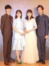 ミュージカル『エリザベート』合同取材会に出席した(左から)古川雄大、愛希れいか、花總まり、井上芳雄 (C)ORICON NewS inc.