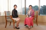 4月1日よりテレビ東京系『WBS』のエンディングテーマは松任谷由実の新曲「深海の街」。オンエアー初日にユーミンが初出演。大江麻理子キャスターが楽曲の制作についてインタビュー(C)テレビ東京