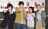 (左から)七五三掛龍也、薮宏太、北乃きい、安蘭けい (C)ORICON NewS inc.