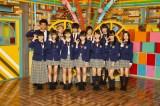 4月3日から新宿アルタで『青春高校3年C組劇場公演』スタート。課題は1万人動員。達成したら秋元康氏プロデュースでCDデビュー(C)テレビ東京