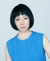 日本テレビ4月期・7月期新日曜ドラマ『あなたの番です』に出演する山田真歩