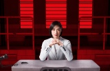 髪型をショートにして三度挑む、天海祐希。テレビ朝日系『緊急取調室』(4月スタート)(C)テレビ朝日