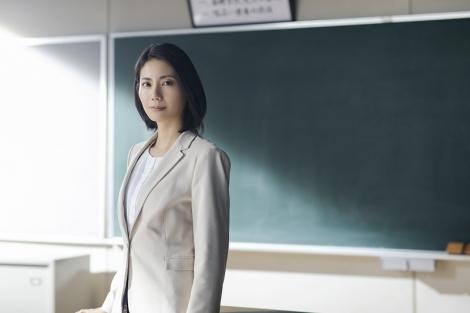 新土曜ドラマ『俺のスカート、どこ行った?』に出演する松下奈緒 (C)日本テレビ