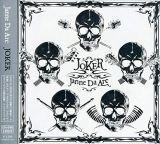 Janne Da Arc 2005年発売のアルバム『JOKER』