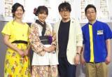 NHK高校講座の取材会に出席した(左から)佐藤愛子、小日向えり、緑川光、前野朋哉 (C)ORICON NewS inc.