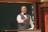 「ボクの大立ち回りを見て!」 授業をやり切ったクロちゃん=4月1日深夜放送『しくじり先生』(C)テレビ朝日