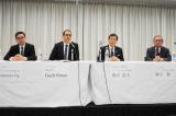 JASRACが開催した「著作権に関する新たなEU指令」についての説明会