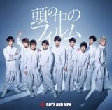 BOYS AND MENニューシングル「頭の中のフィルム」初回限定盤B