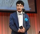 AMDアワードで江並直美賞(新人賞)を受賞した本多修 (C)ORICON NewS inc.