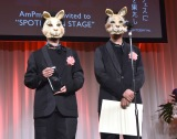 AMDアワードで審査員特別賞を受賞したAmPm (C)ORICON NewS inc.