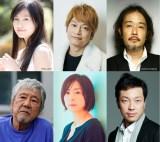 香取慎吾の主演映画『凪待ち』に出演する豪華キャスト陣