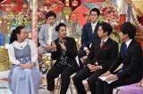 バラエティー番組『衝撃のアノ人に会ってみた!レギュラー決定SP』(C)日本テレビ
