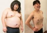 減量に成功したガリガリガリクソンのビフォー・アフター(写真はTwitterより)