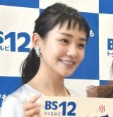BS12 トゥエルビ日曜ドラマ『のの湯』の放送前取材会の出席した奈緒 (C)ORICON NewS inc.