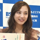 BS12 トゥエルビ日曜ドラマ『のの湯』の放送前取材会の出席した都丸紗也華 (C)ORICON NewS inc.