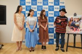 BS12 トゥエルビ日曜ドラマ『のの湯』の放送前取材会