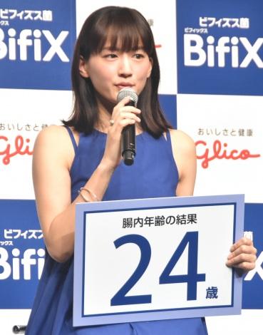"""サムネイル 腸年齢""""24歳""""に喜んでいた綾瀬はるか (C)ORICON NewS inc."""