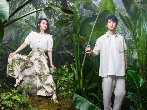 サムネイル ファッションブランド「H&M」の新キャンペーン「GOLDEN PASS(ゴールデンパス)」のアンバサダーに就任した清野菜名、伊藤健太郎