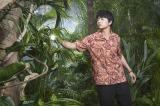 ファッションブランド「H&M」の新キャンペーン「GOLDEN PASS(ゴールデンパス)」のアンバサダーに就任した伊藤健太郎