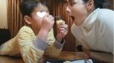 「SOYBIO 豆乳ヨーグルト」新TVCMで家族とCM初共演をする加藤ローサ